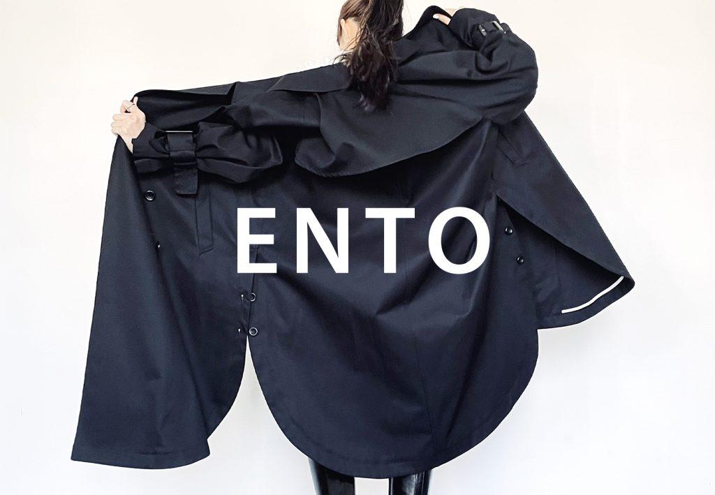 """2021年春夏よりデビューのレディースブランド「ENTO(エント)」。ブランドコンセプトに掲げた、""""日常に、わたしだけの小さなこだわりを""""をもとに、エコフレンドリーな素材を使い、サスティナビリティー(持続可能性)を大切にお洋服提供をしていきます。"""
