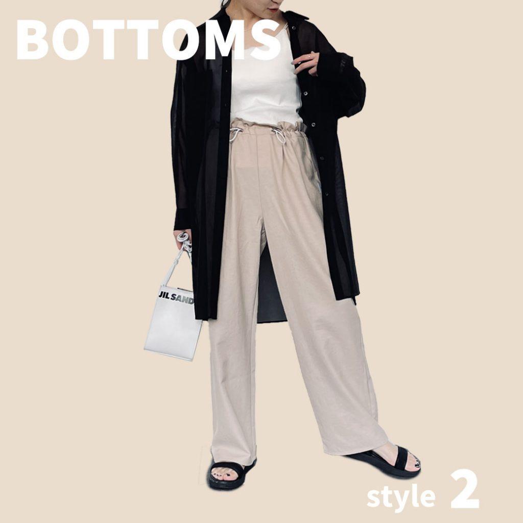 楽ちんパンツに2021年春夏トレンドのシアーシャツを羽織る旬のスタイル!これからの季節は合わせる素材を軽いもので選ぶと更に◎ベージュ×ホワイト×ブラックの合わせ色は、王道に可愛いコーディネート!