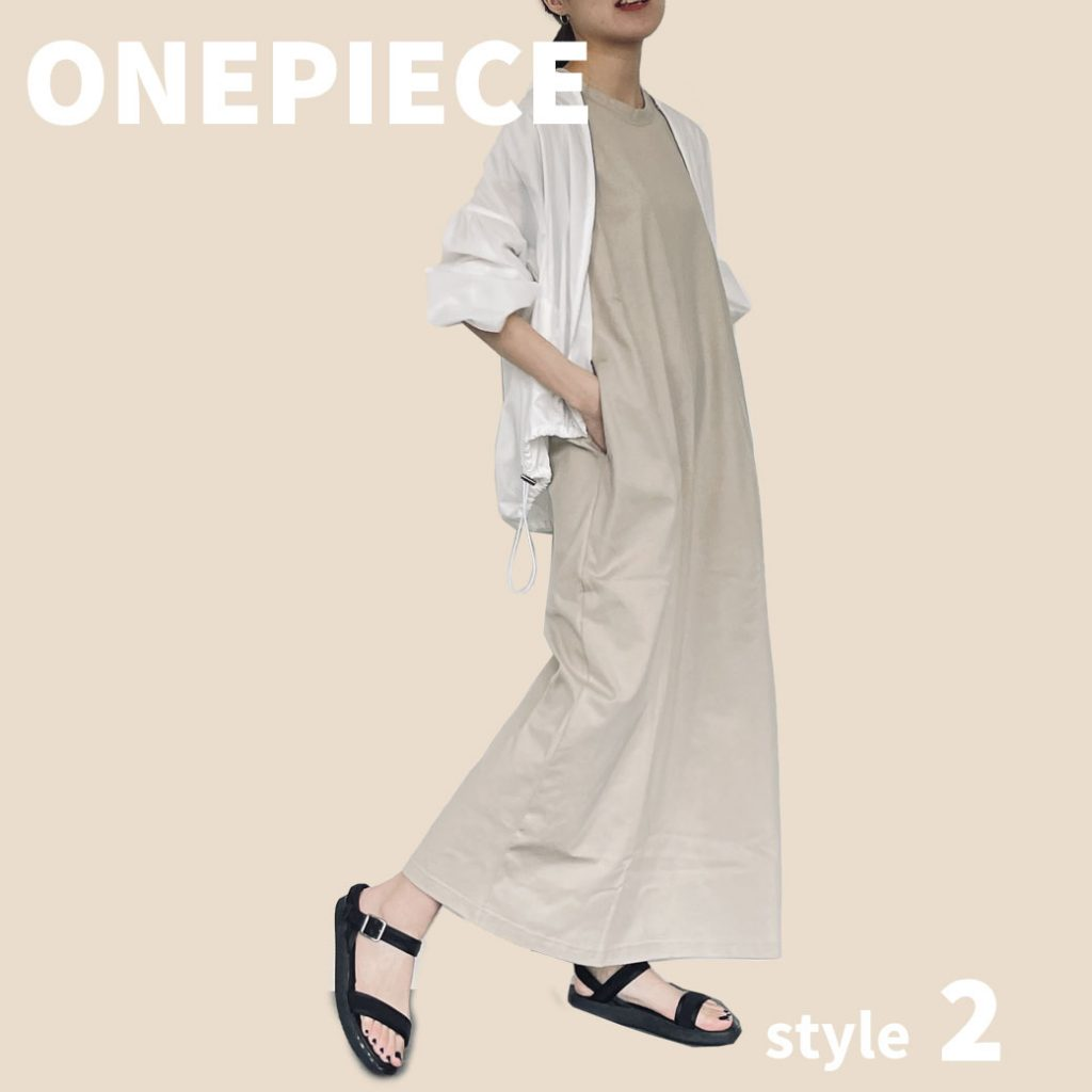 ゆるっと可愛いカットソーワンピースでこなれ感アップ!ベージュ×ホワイトの着こなしで、優しくて女性らしいコーディネートの完成です。