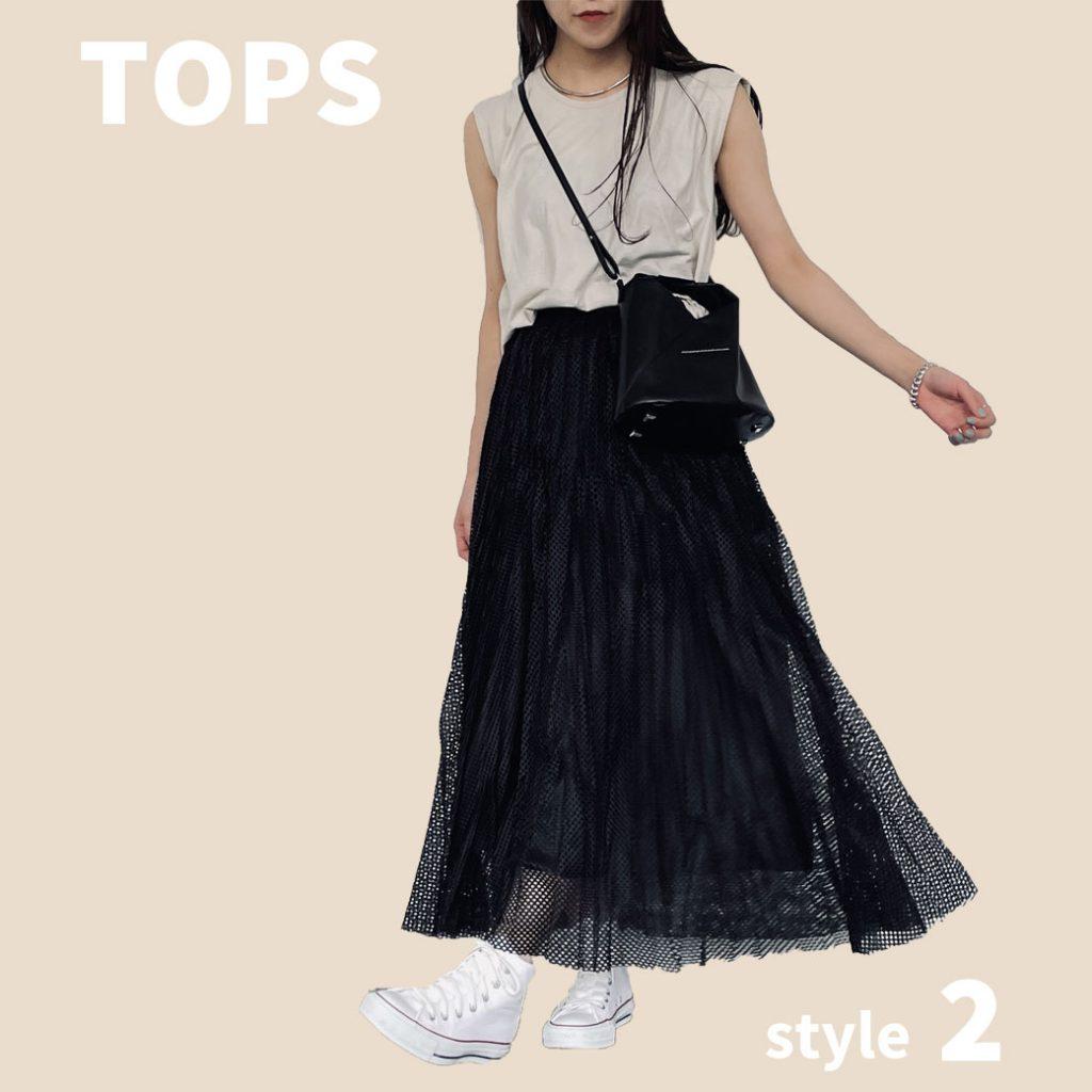 ベージュノースリーブと合わせたい定番のブラックカラーコーディネート。スカート合わせでも、画像のようにメッシュ素材のような夏素材を合わせるのがポイント!