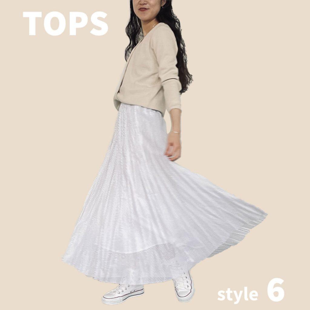 ベージュカーディガンをトップス使いとしてコーディネートの主役にするのもおすすめ。薄いベージュにメッシュ素材が可愛いプリーツスカートを合わせて大人可愛いコーディネートに。
