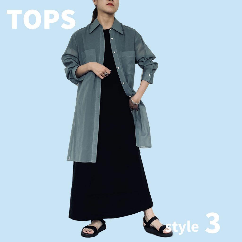 シンプルなデザインのワンピースに、ターコイズブルーカラーのシアーシャツを羽織るだけで一気にトレンドコーデの完成。 ENTOのシアーシャツは、コットン100%のため適度なハリ感とシャリ感があり、吸水性・吸湿性に優れていて機能性も◎