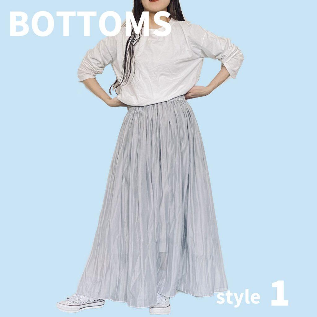 アイスブルー×ホワイト合わせで淡いブルーコーデに仕上げた大人のきれいめカジュアルスタイル。軽くて優しい生地感と、ほどよい柔らかさが特徴のオーガンジープリーツスカート。裏地との長さに差がついているので、より動きと軽やかさがでてコーデを華やかに仕上げてくれます。