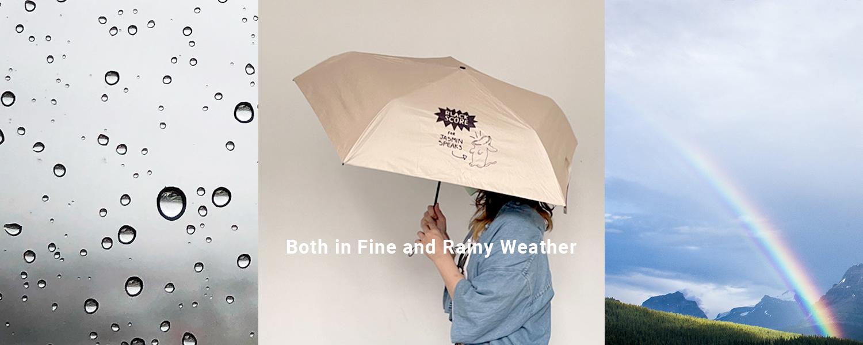 「日傘をさしたくなるなんて思っても見なかった私がおすすめする、良いこと尽くめの晴雨兼用折りたたみ傘」記事はこちら