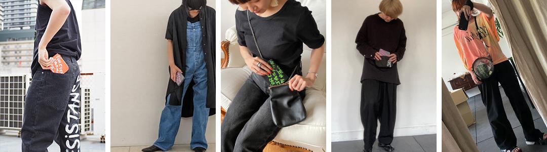 老若男女、ジェンダーレスで使えるおしゃれな財布