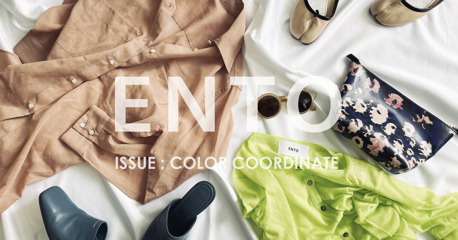レディースファッションブランドENTO2021春夏着回しカラーを取り入れて毎日ハッピーに!気分を変えるENTOの色別の着こなしをご紹介