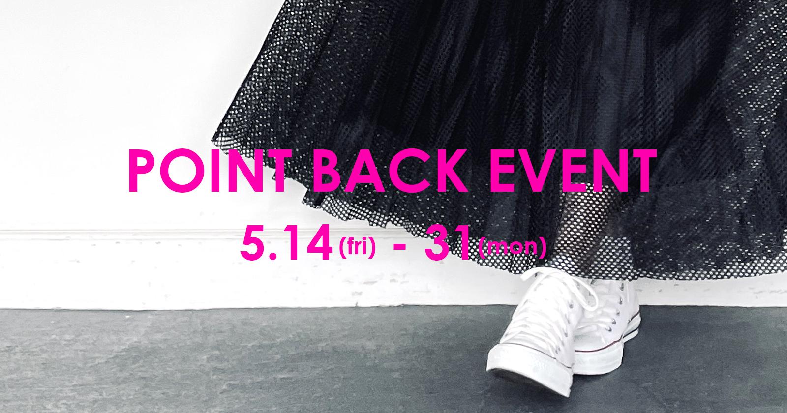 レディースファッションブランドENTO2021春夏コレクションポイントバックイベント開催