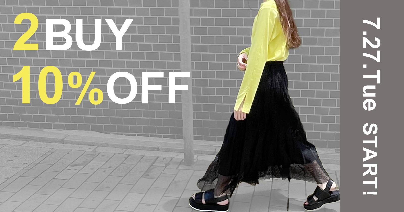 レディースファッションブランドENTO(エント)2021年春夏、大好評のENTOサマーセール!2BUY10%OFF開催中!今すぐ着られる夏のアイテムが更にお買い得に!