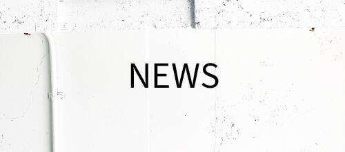 ENTO NEWS