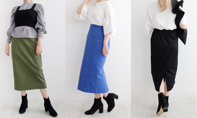 ストレッチ素材とスリットで歩きやすいストレッチロングタイトスカート