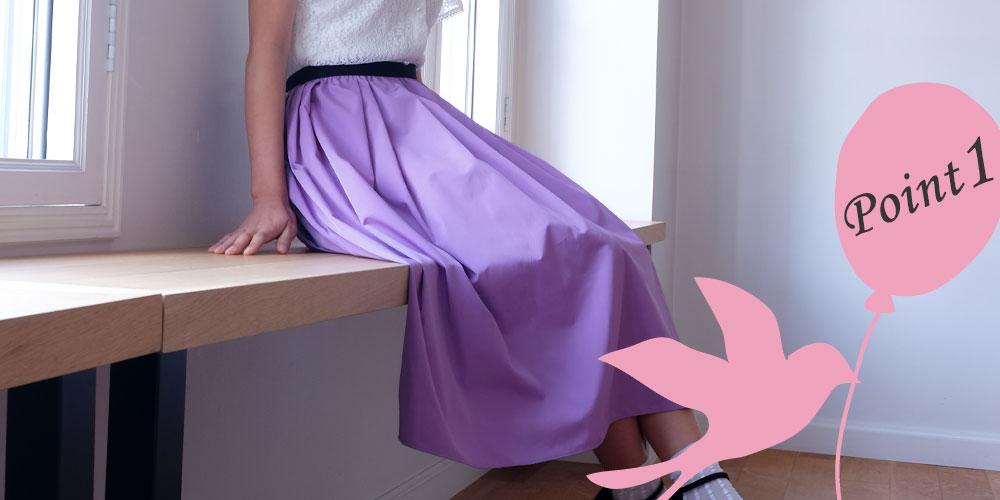 芦屋店限定カラースカート