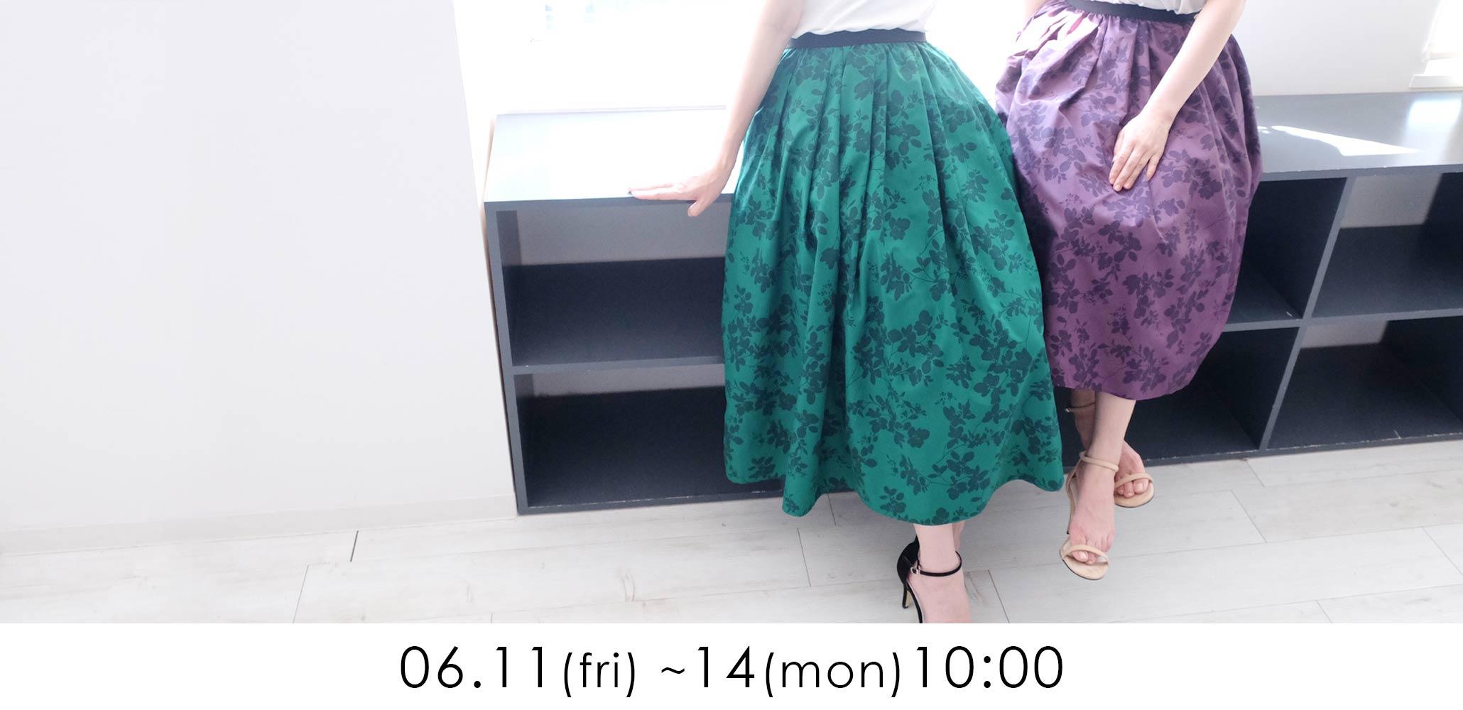 期間限定早割り価格の花柄スカート販売中