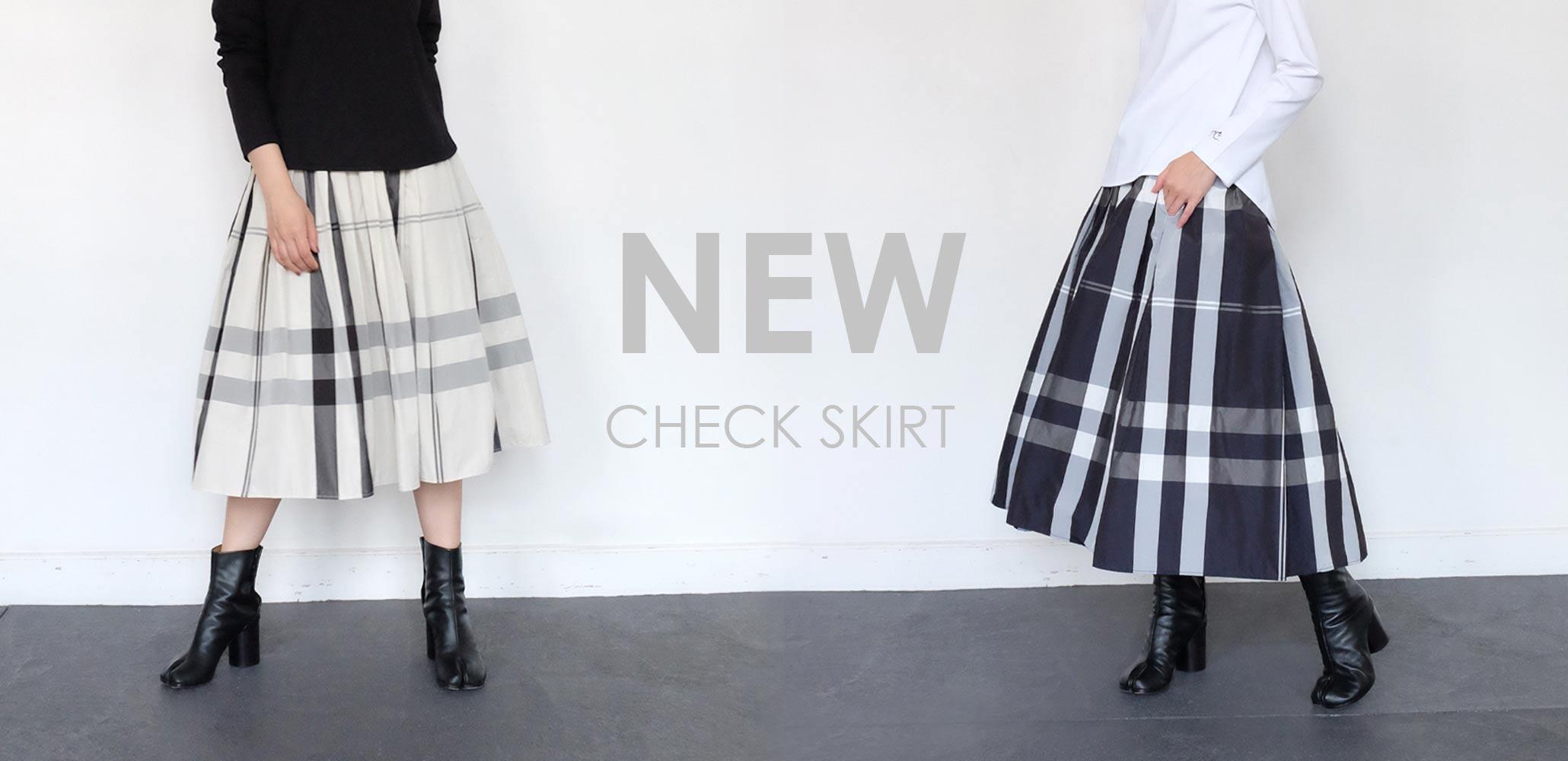神戸・山の手スカートに新たにチェック柄が登場!一律11,000円で選べる三丈!