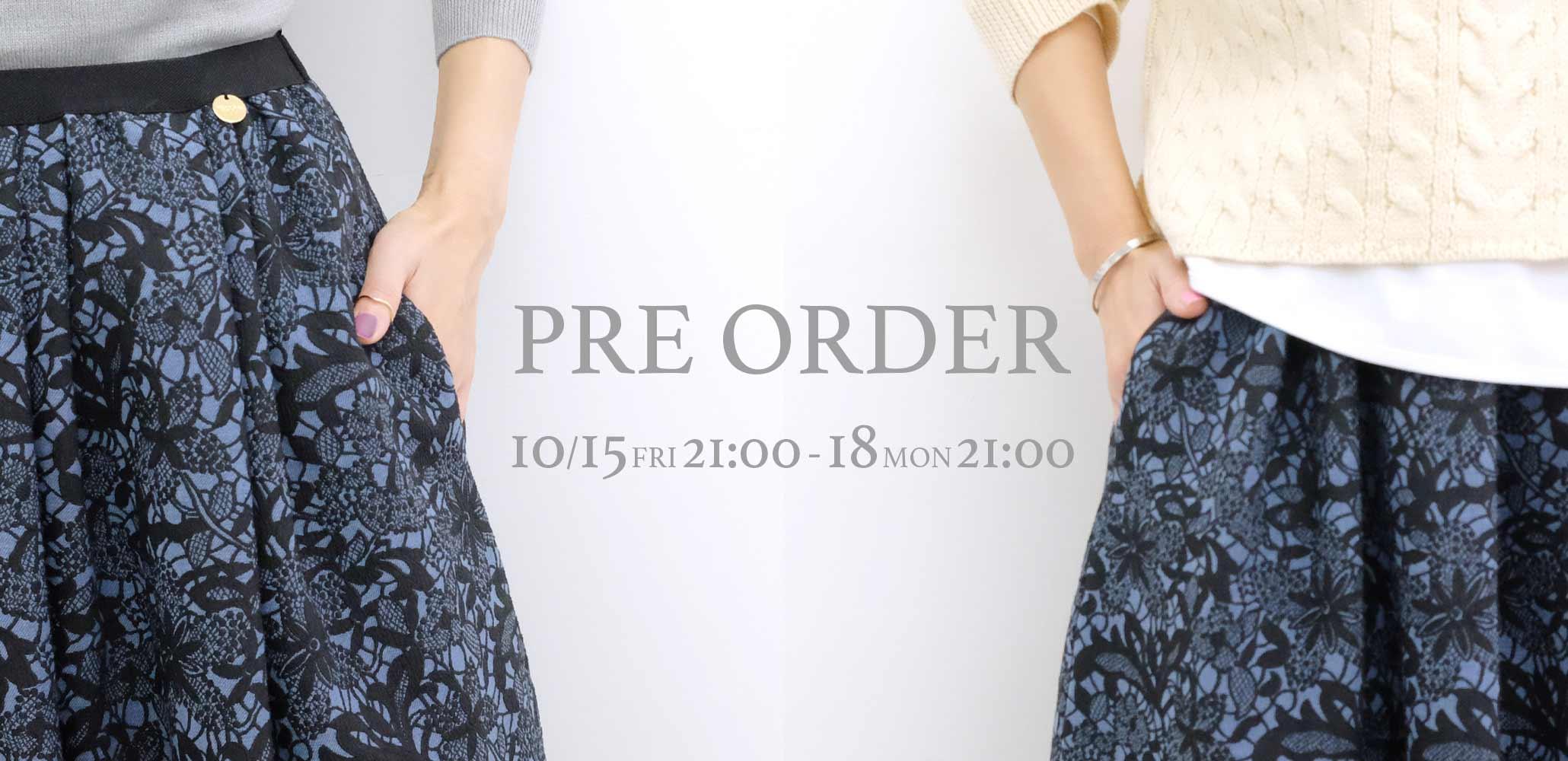 神戸・山の手レースジャガードスカートが15日21時から18日21時まで早割販売開始!