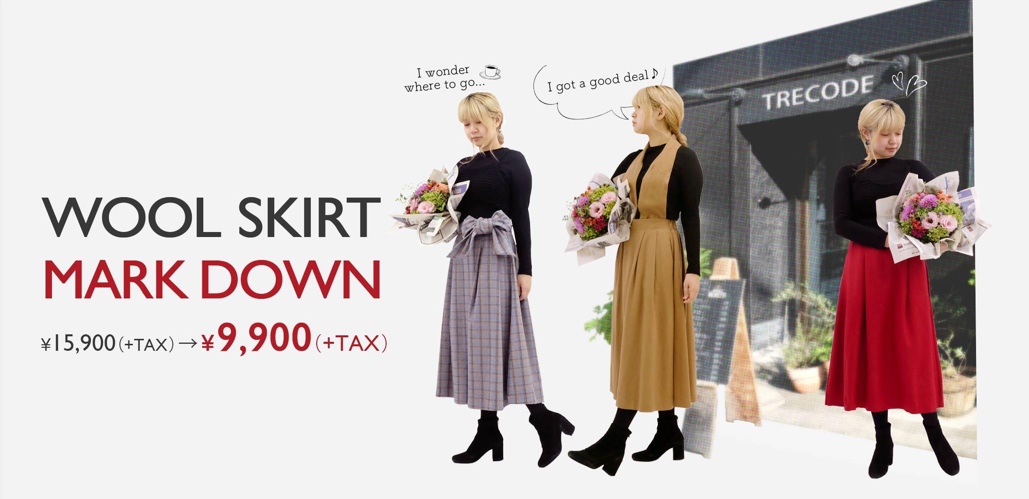 人気のウールスカートが新価格になって再入荷♪│神戸・山の手ウールロングスカート