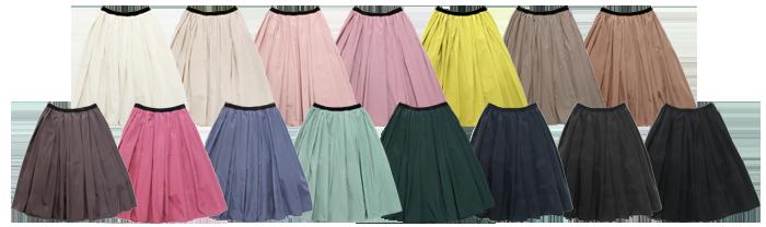 山の手スカート15色展開