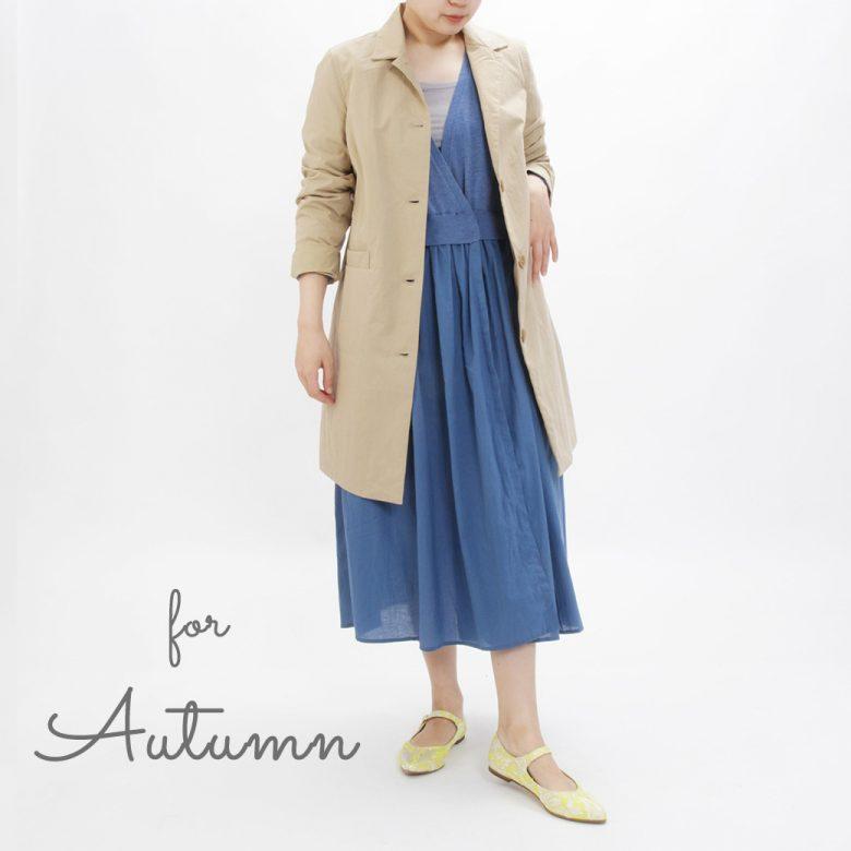 秋にはカシュクールワンピと薄手のジャケットのレイヤードスタイルに合わせて。