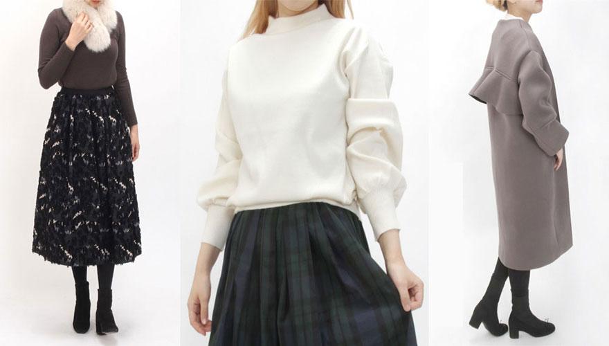 2020年秋冬トレコ―ド、お洋服通販サイト、百貨店での催事情報になります。商品紹介は神戸山の手ジャガードスカート、もちもちハイネックニット、タータンチェックスカート、ダンボールフリルコート。今すぐ使える可愛いアイテムが全国各地で購入できます♪
