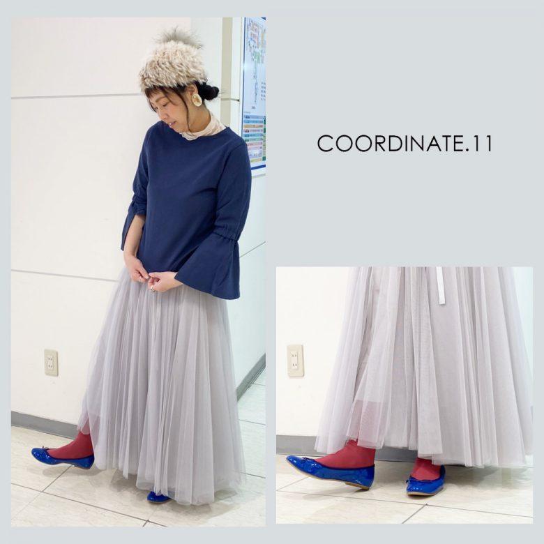 柔らかいシフォンスカートにピンクのタイツとくっきりしたブルーのエナメルバレエシューズを合わせました。