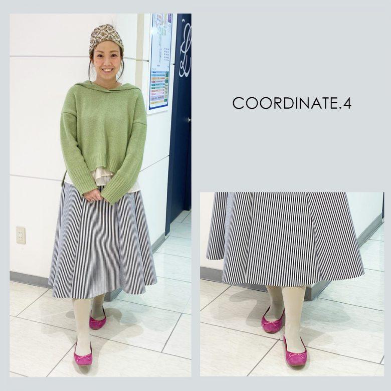 グレーのタイツにピンクのバレエシューズ、ボーダースカートを合わせると 冬のマリンコーデの出来上がり。シープ素材なら暖かく見えます。