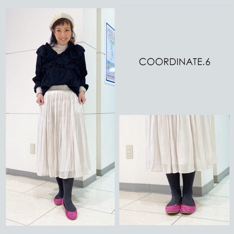 艶のあるシャイニーサテンプリーツのスカートに 黒タイツ、そしてピンクのスエードバレエシューズを合わせてみました